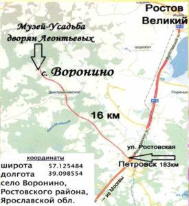 Буклет Усадьба Леонтьевых Лето.cdr